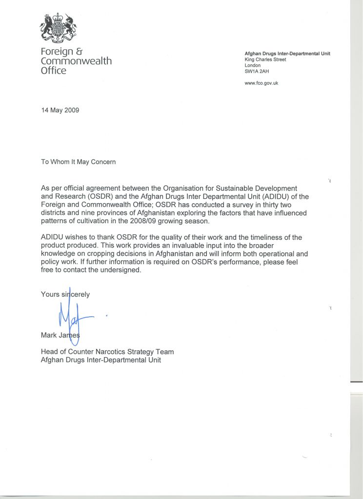 Recommendation letter_UK for DRS